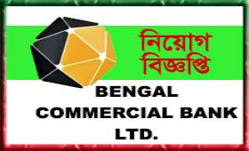 Bengal Commercial Bank Ltd
