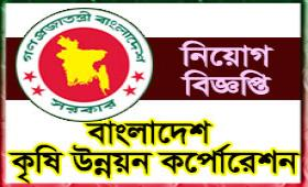 Bangladesh Agricultural Development Corporation