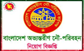 Bangladesh Inland Water Transport Authority