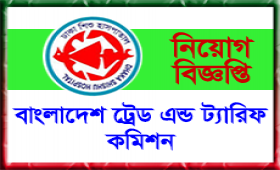 Bangladesh Trade and Tariff Commission