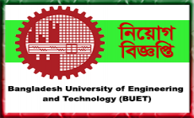 Bangladesh University of Engineering and Technology (BUET)